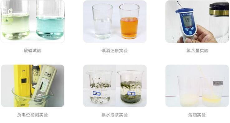 富氢片 富氢球 富氢材料应用方案